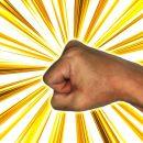ボクシング拳四朗!名前の由来はあの漫画の主人公!5・20世界初挑戦へ!